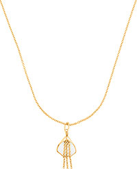 Кулоны, подвески, медальоны Nina Ricci NR-70292140108048 браслеты nina ricci nr 70152921108190