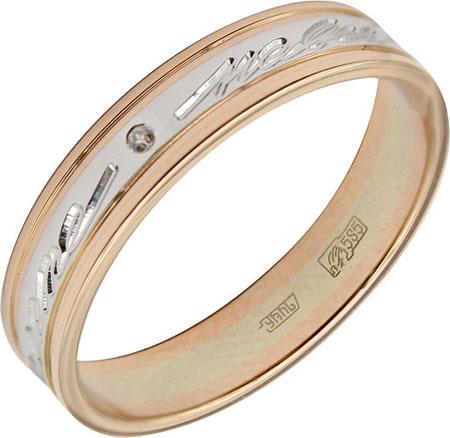 Кольца Платина Кострома 01-4038-00-401-1111-21 цена