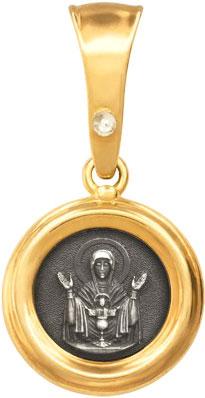 Крестики и иконки Русское Золото 90170051-6