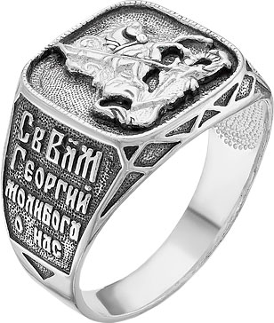 Кольца Серебро России 1-120-44504