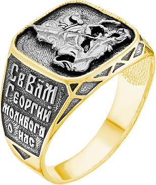Кольца Серебро России 1-120CHZ-43307