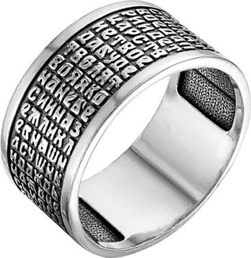 Кольца Серебро России 1-178-54331