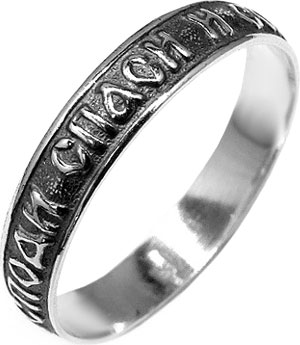 Кольца Серебро России 20-039-41559