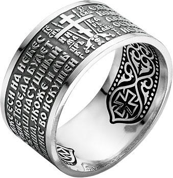 Серебряное кольцо с молитвой Серебро России K-026-65748 — купить в AllTime.ru — фото