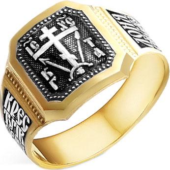 Кольца Серебро России KZHZ-042-61061