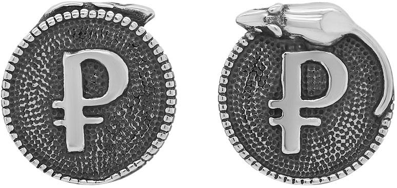 Столовое серебро Серебро России MK-03CH-1049915