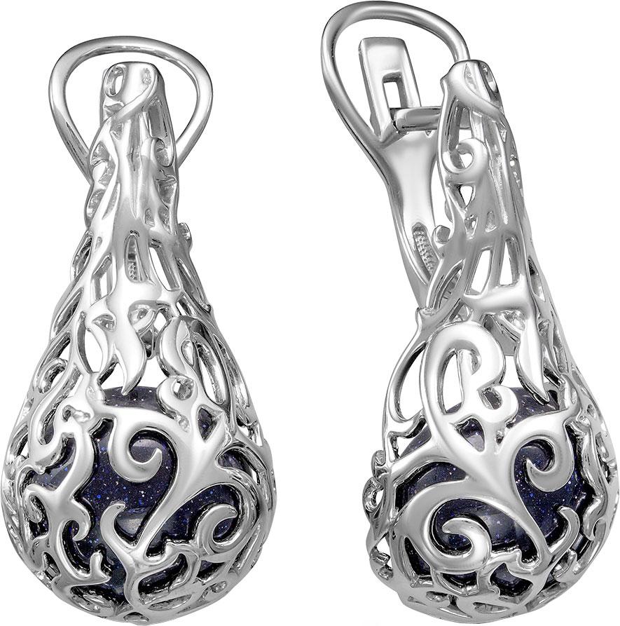 Серьги Серебро России S-3576RK637-71301 серьги серебро россии s 11102r 74523