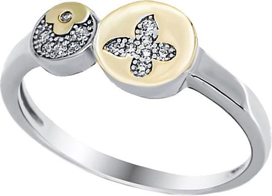 Кольца Silver Wings 21SET11521gp-113-239 кольца silver wings 210451 239 113