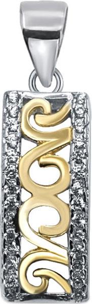 Кулоны, подвески, медальоны Silver Wings 23SET11996gp-113-239 silver wings silver wings подвеска 23set8277 113
