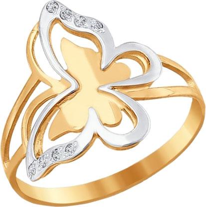Кольца SOKOLOV 015835_s