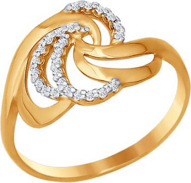 Кольца SOKOLOV 016533_s кольца sokolov 92010694 s