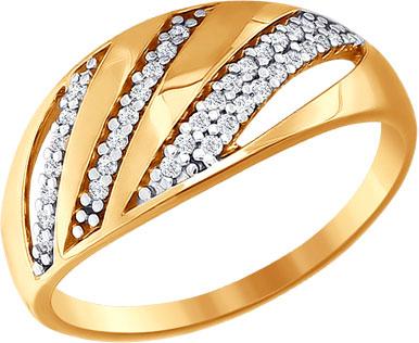 Кольца SOKOLOV 016598_s цена
