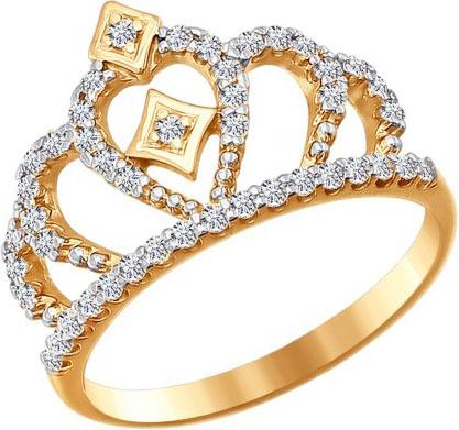 Золотые Кольца Купить В Москве Магазины