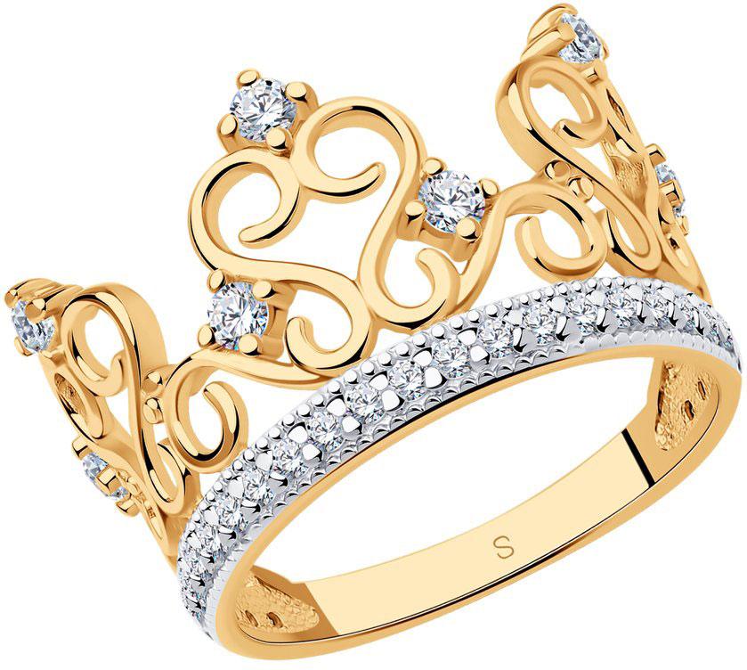 f0686756d368 Золотое кольцо корона SOKOLOV 016629 s с фианитами — купить в ...