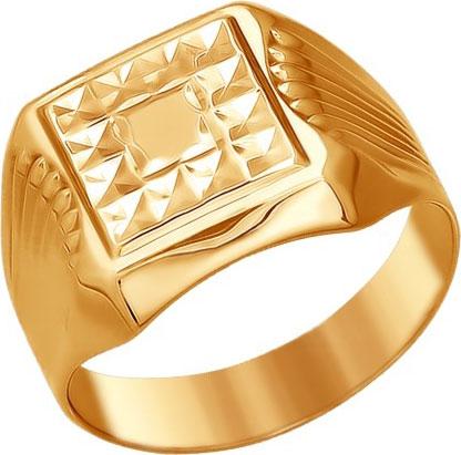 Кольца SOKOLOV 016682_s