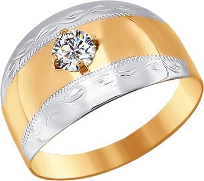 Кольца SOKOLOV 016692_s