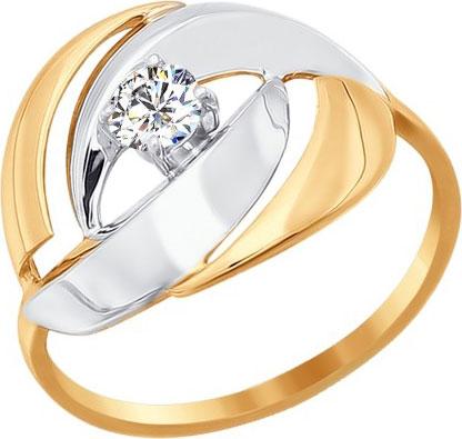 Кольца SOKOLOV 016822_s кольца sokolov 110211 s