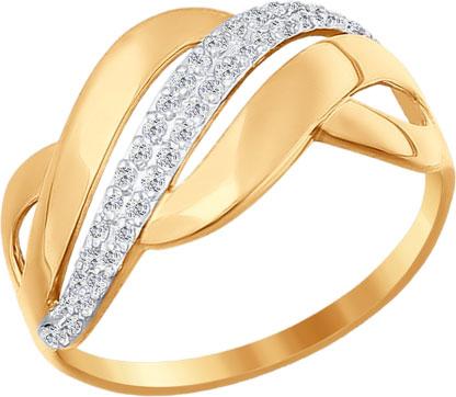 Кольца SOKOLOV 016835_s кольца sokolov 3010383 s
