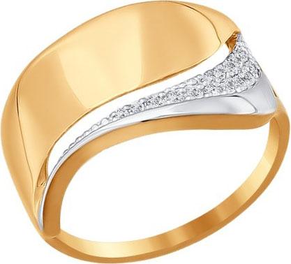 Кольца SOKOLOV 016853_s