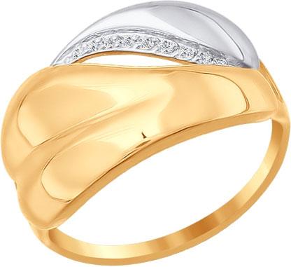 Кольца SOKOLOV 016856_s кольца sokolov 016924 s