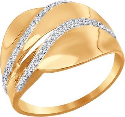 Кольца SOKOLOV 016869_s кольца sokolov 3010383 s