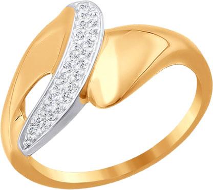 Кольца SOKOLOV 016871_s