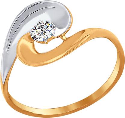 Кольца SOKOLOV 016995_s