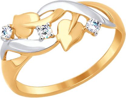 Золотые кольца Кольца SOKOLOV 017249_s фото