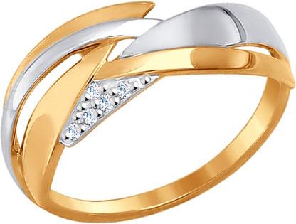 Кольца SOKOLOV 017251_s