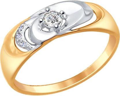 Кольца SOKOLOV 017360_s