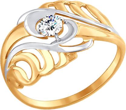 Кольца SOKOLOV 017446_s