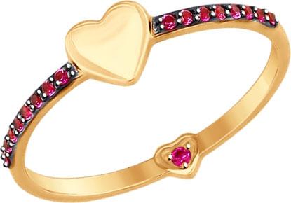 Золотое кольцо SOKOLOV 017519_s с фианитами