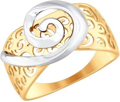 Кольца SOKOLOV 017576_s