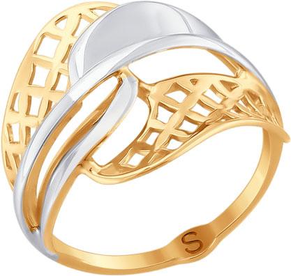 Кольца SOKOLOV 017748_s комплект одежды для девочек ems dhl 3