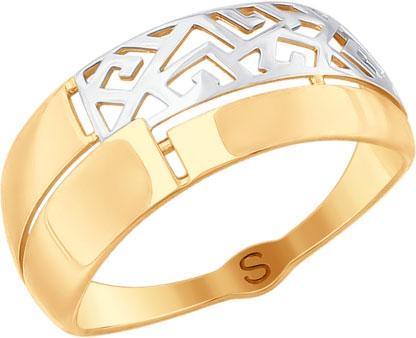Кольца SOKOLOV 017802_s