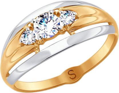 Кольца SOKOLOV 017940_s