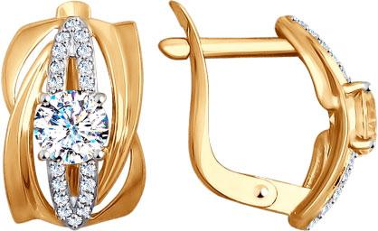 Кто интернет магазин по продаже золотых украшений Хилвар стоял