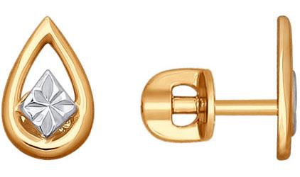 Серьги SOKOLOV 027743_s детские золотые гвоздики минск