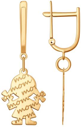 Серьги SOKOLOV 027817_s серьги гвоздики sokolov золотые серьги nd020602