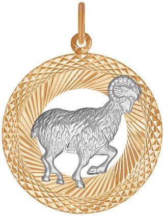 Кулоны, подвески, медальоны SOKOLOV 031199_s