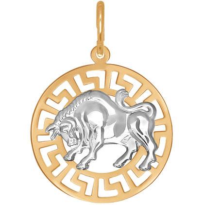 Кулоны, подвески, медальоны SOKOLOV 031295_s