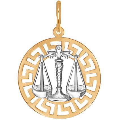 Кулоны, подвески, медальоны SOKOLOV 031300_s
