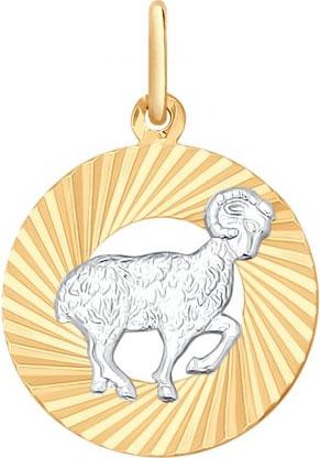 Кулоны, подвески, медальоны SOKOLOV 031365_s