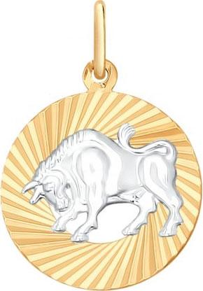 Кулоны, подвески, медальоны SOKOLOV 031366_s кулоны подвески медальоны sokolov 031017 s