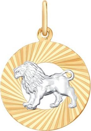 Кулоны, подвески, медальоны SOKOLOV 031369_s