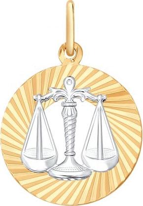Кулоны, подвески, медальоны SOKOLOV 031371_s кулоны подвески медальоны sokolov 031017 s