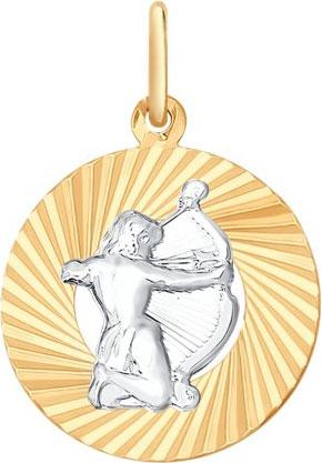 Кулоны, подвески, медальоны SOKOLOV 031373_s