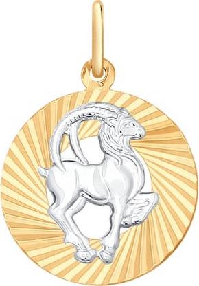 Кулоны, подвески, медальоны SOKOLOV 031374_s