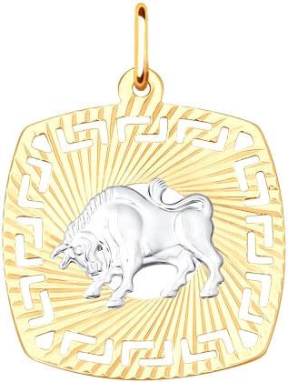 Кулоны, подвески, медальоны sokolov