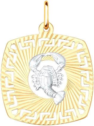 Кулоны, подвески, медальоны SOKOLOV 031637_s